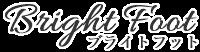 ブライトフット